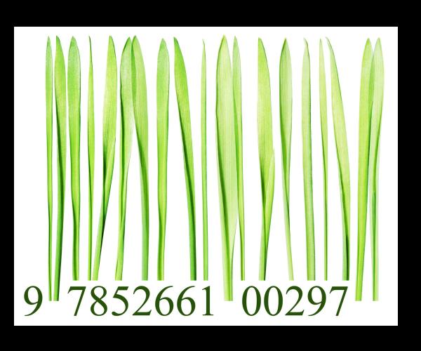 wordglow barcode